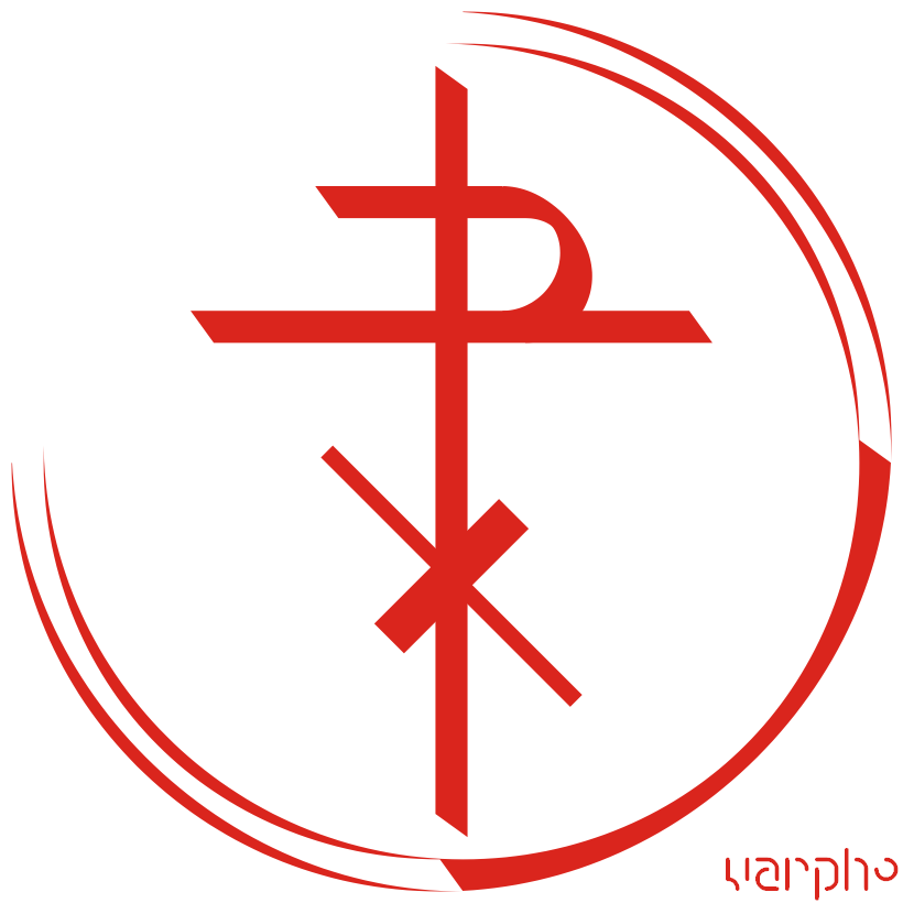 Chi Rho By Varpho On Deviantart