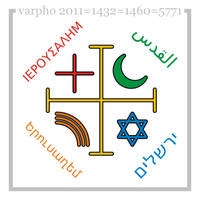 Jerusalem by varpho
