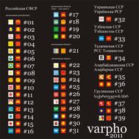 new Soviet emblems by varpho