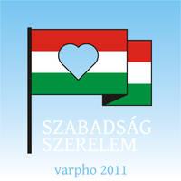 e2 by varpho