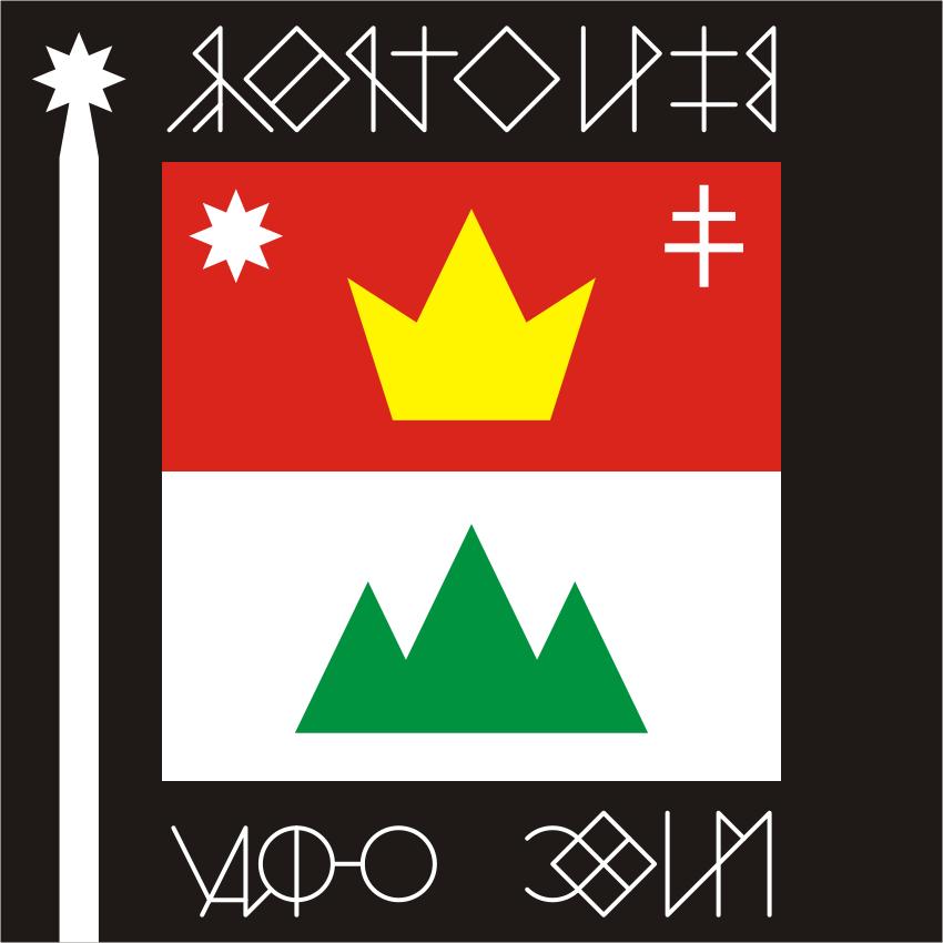 Magyar by varpho