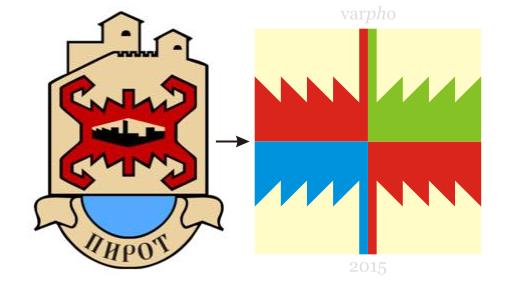 Pirot by varpho