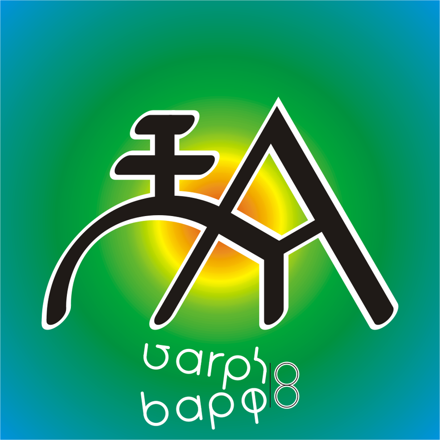 dzje by varpho