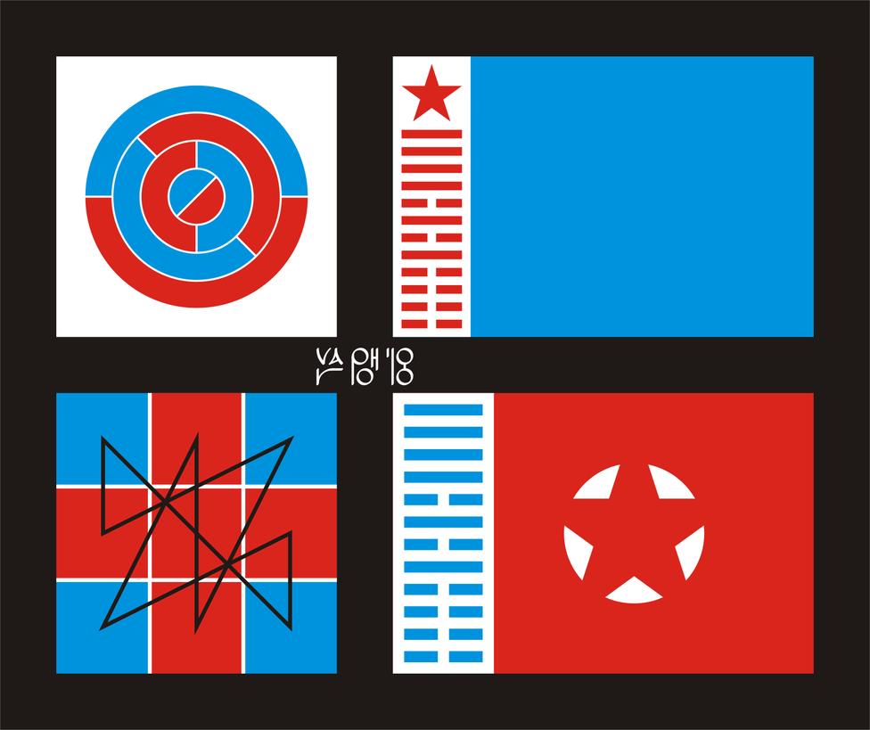 Koree by varpho