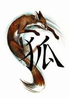 Tattoo Kitsune by Culpeo-Fox