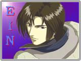 avatar_ein by Ein-Maxwell