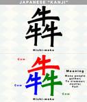 Hishi-meku JAPANESE KANJI