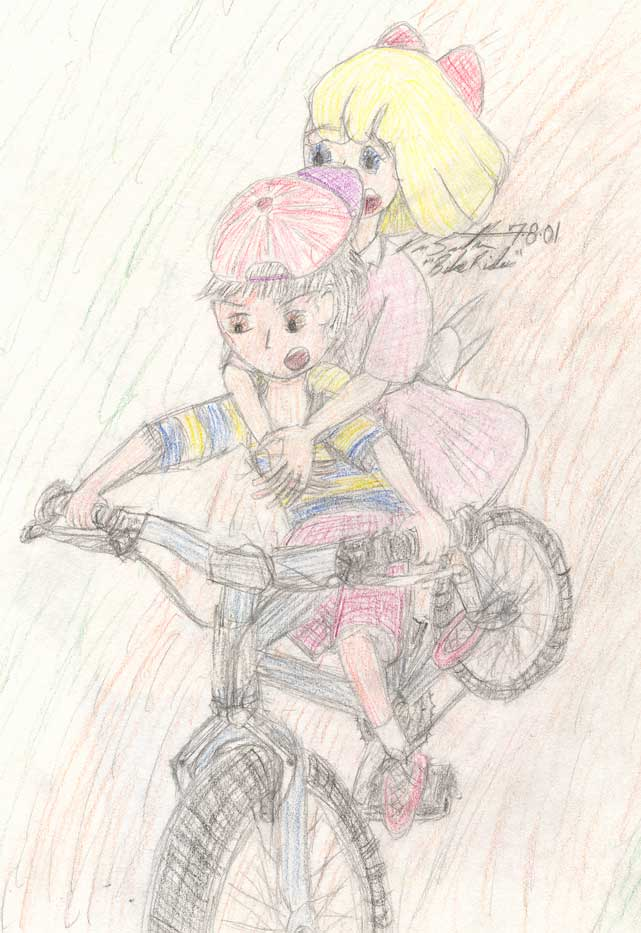Bike ride by WhoopA