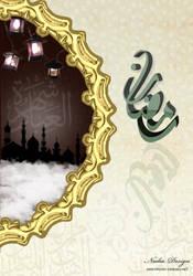 Ramadan by Nadia-design