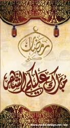 Ramadan Kareem5 by Nadia-design