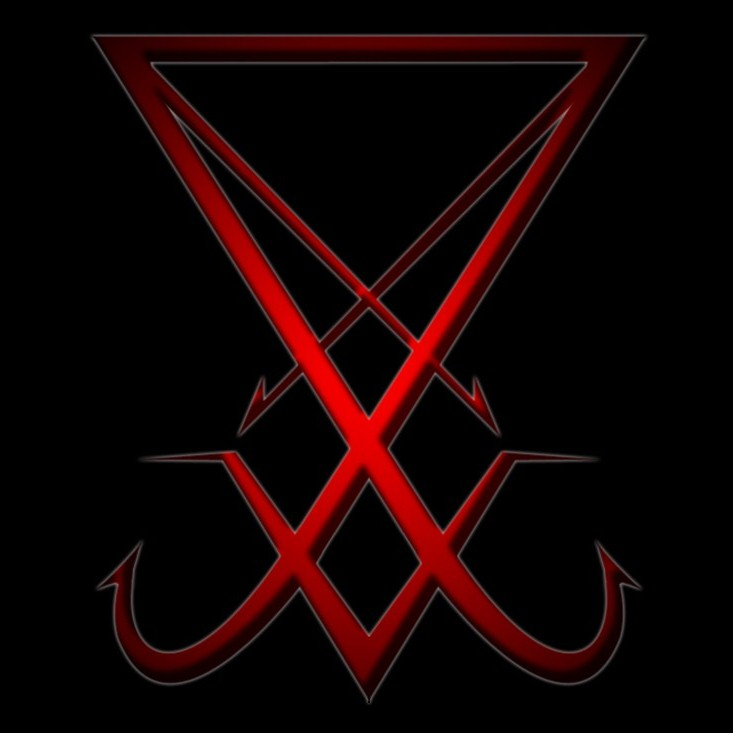 Sigil Of Lucifer By Monation On DeviantArt