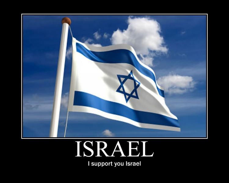 Israel by Balddog4