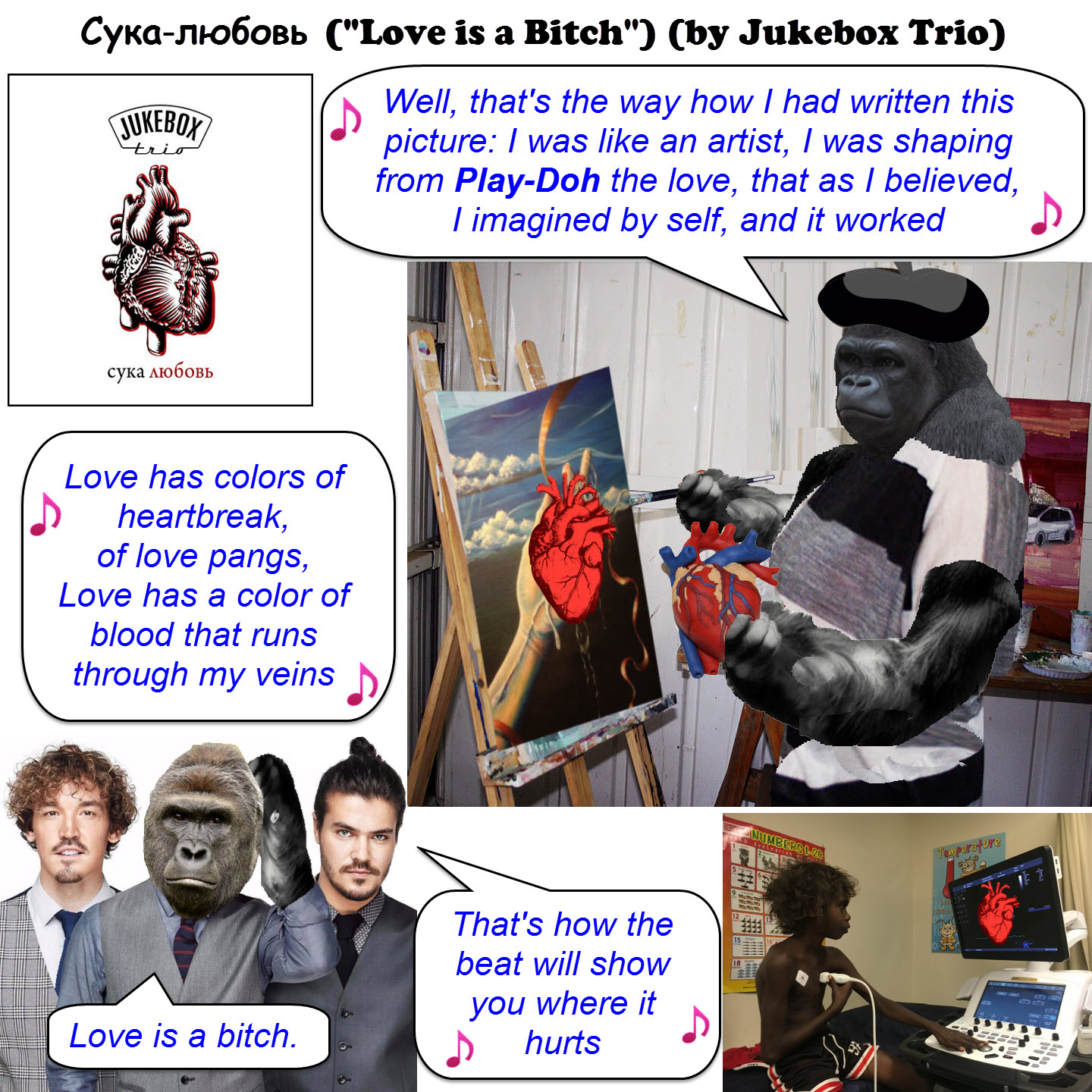 Love Is A Bitch Jukebox Trio Joke By Dgoldish On Deviantart