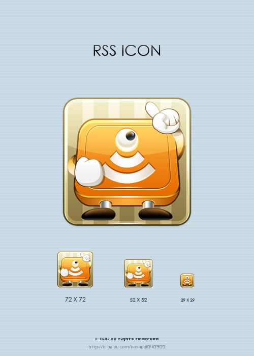 rss icon by aipotuDENG