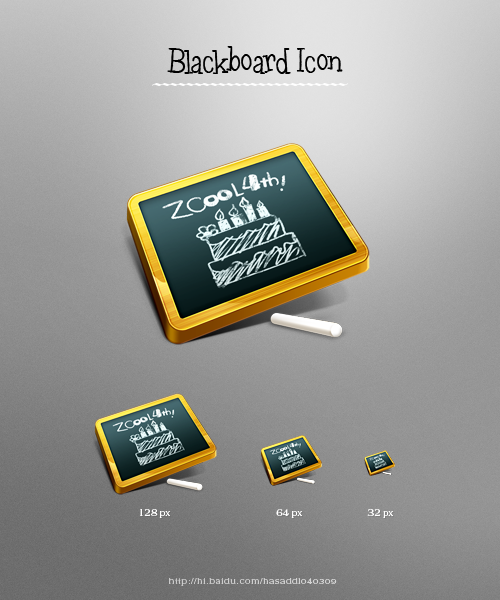 blackboard_icon by aipotuDENG