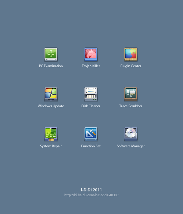 Software Icons by aipotuDENG