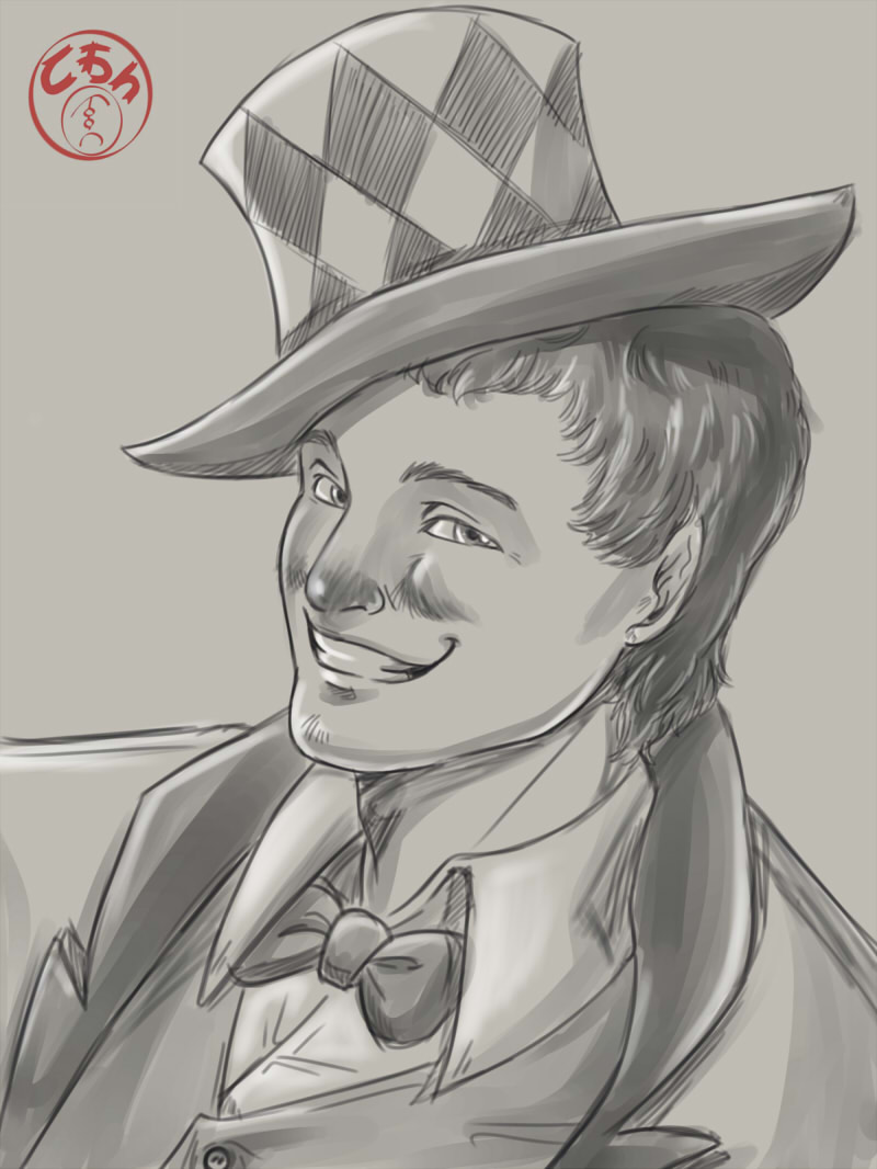 Second Gentleman by thooruchan