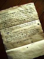 Bilu Mafokima- Li'l Sis's Note by far-from-earth