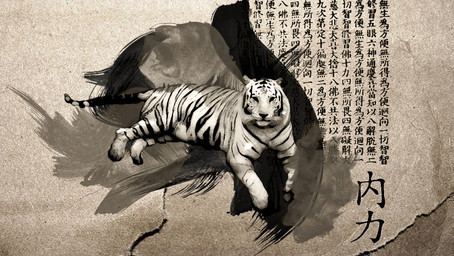 White Tiger Chinese Art Chinese White Tiger by
