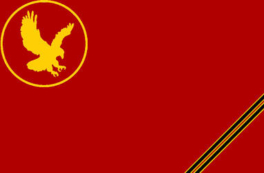 Flag No. 2