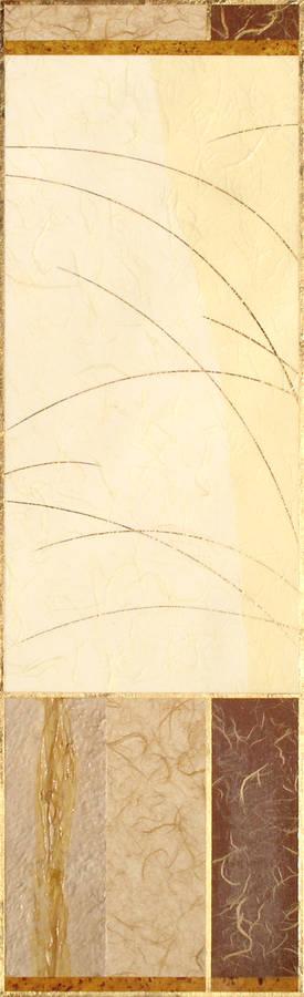 Tal II