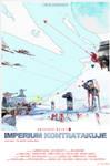 STAR WARS - EMPIRE STRIKES BACK - poster