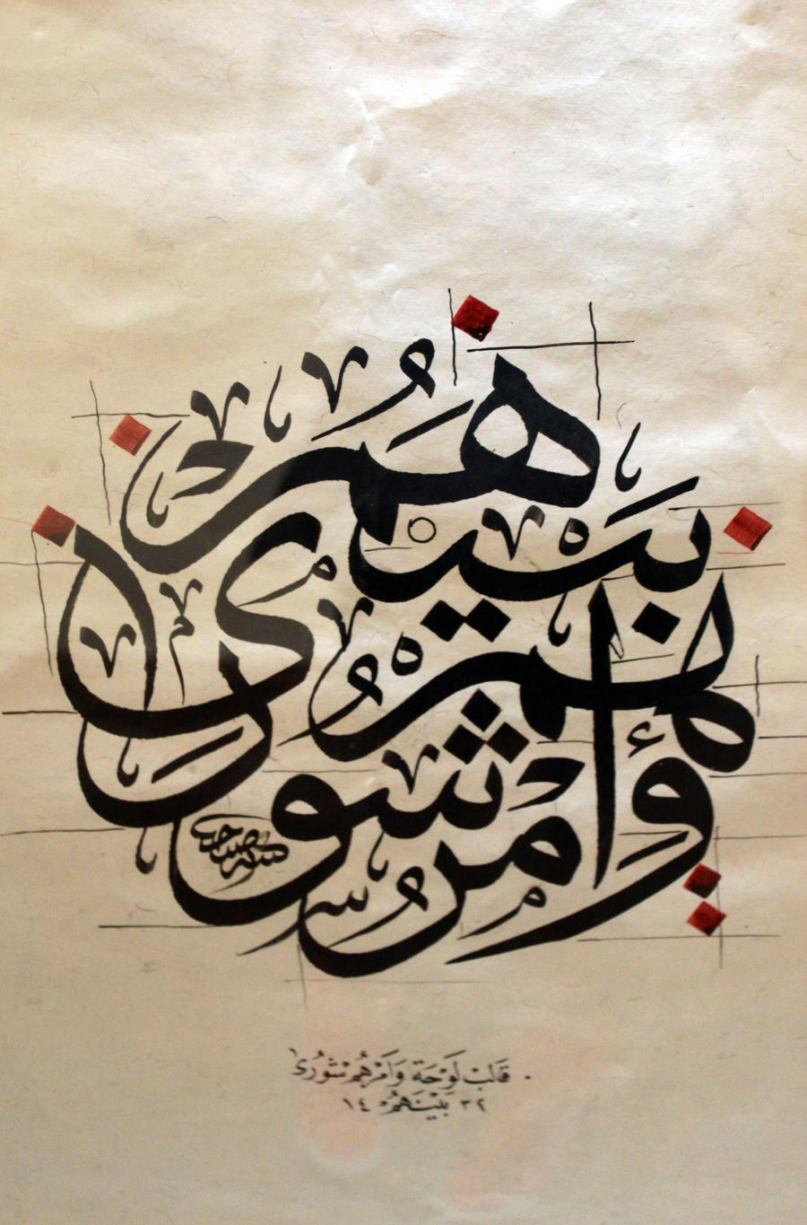 Arabic calligraphy iii by chocoxbear on deviantart Calligraphy books free