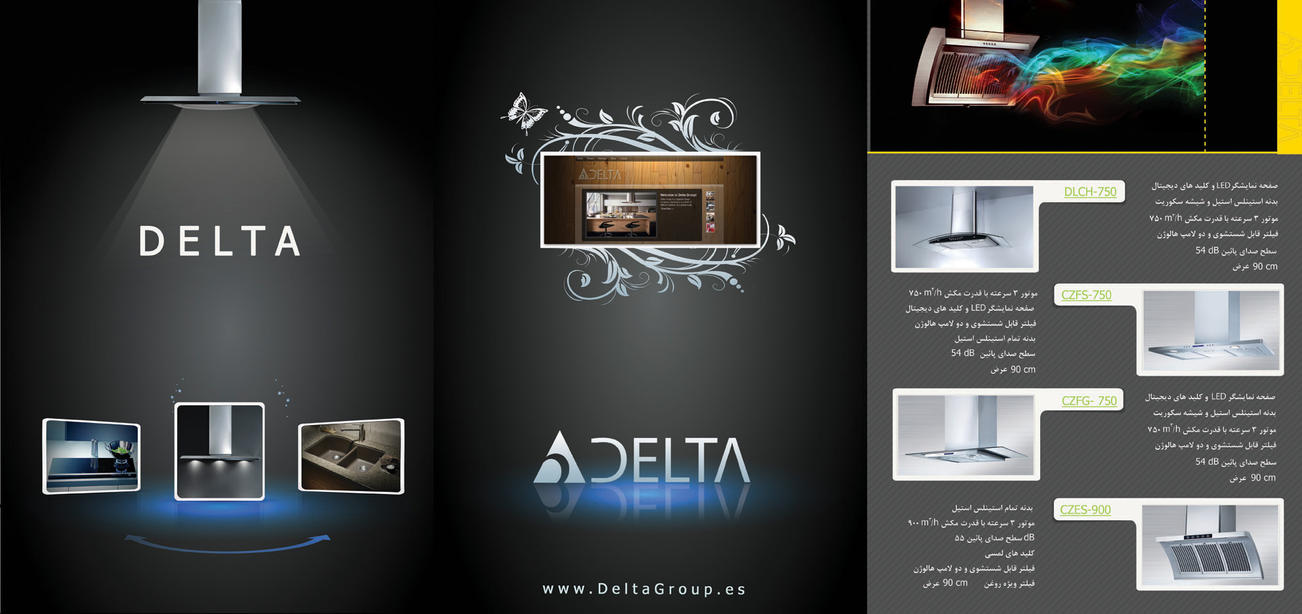 Delta Group Catalog by pcboyir