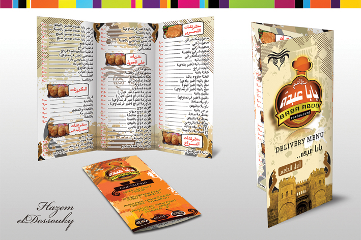 Baba Abdo Restaurant Brochure by HADesigns on DeviantArt – Restarunt Brochure