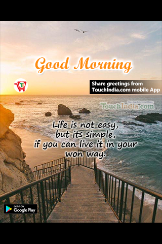 Good morning greetings by touchindia on deviantart good morning greetings by touchindia m4hsunfo