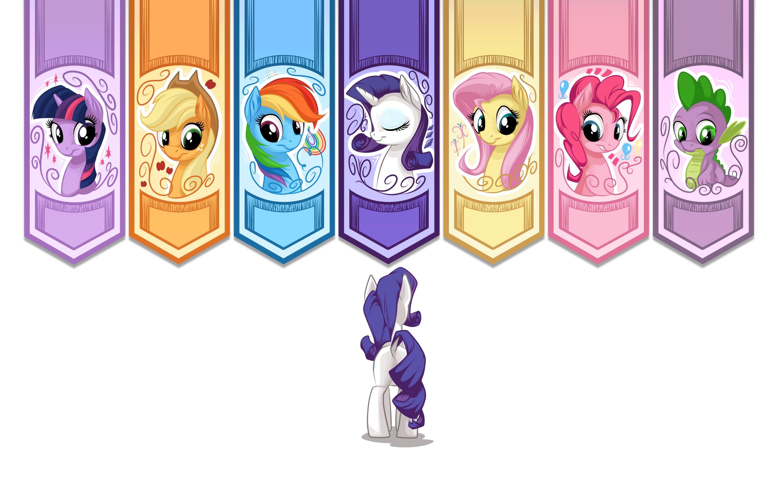 Pony Banners