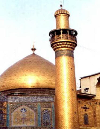 an najaf chat sites Iraq chatkelma: android app (40 ★, 100+ downloads) → chat chat log in no need email or phone number login to chat put a name and an image borrowed can publish videos.