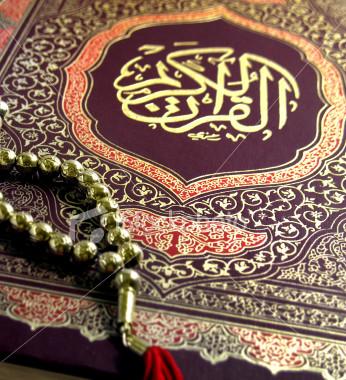 القرآن الكريم ،،، Holy_quran_by_mohammedkhodyer.jpg