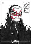 Inktober 2017 no.31 - Mask by LeoMitchell