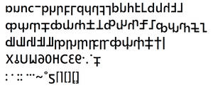 Musahate (font for Rireinutire)