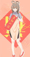 Luo tianyi: Happy Chinese New Year