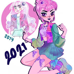 Cool Jacket 2021