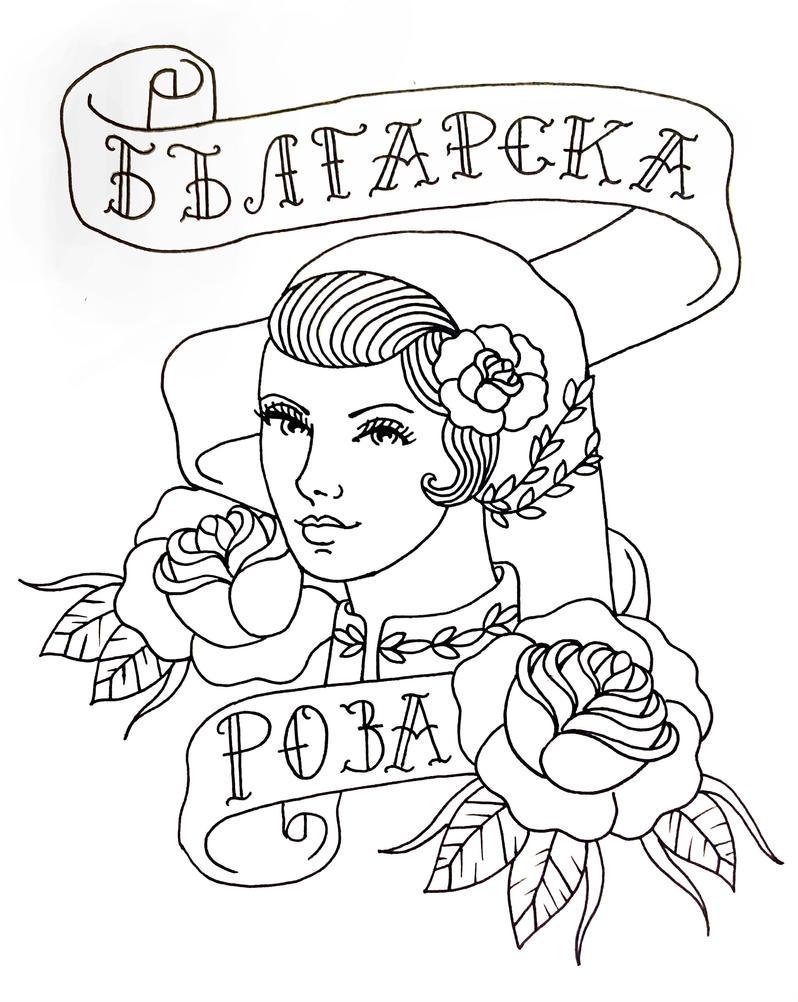 bulgarian rose tattoo design outline by gabchik on deviantart. Black Bedroom Furniture Sets. Home Design Ideas