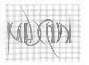 Ambigram (sketch)