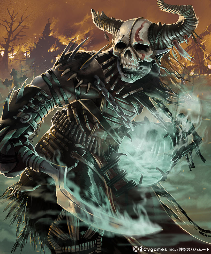 Evil Scroll by Rez-art