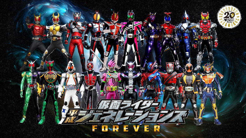 Kamen Rider Heisei generation forever by Ruddyes by Ruddyes