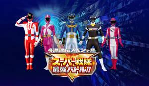 Super Sentai Strongest Battle Serious Team