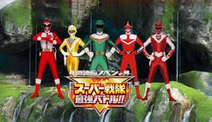 Super Sentai Strongest Battle Martial Arts Team