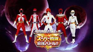Super Sentai Strongest battle Leader Team