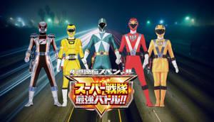 Super Sentai Strongest Battle Venchile Team
