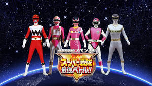 Super Sentai Strongest Battle Space Team