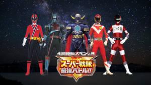 Super Sentai Strongest Battle Swordsman Team