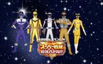 Super Sentai Strongest Battle Cool Team