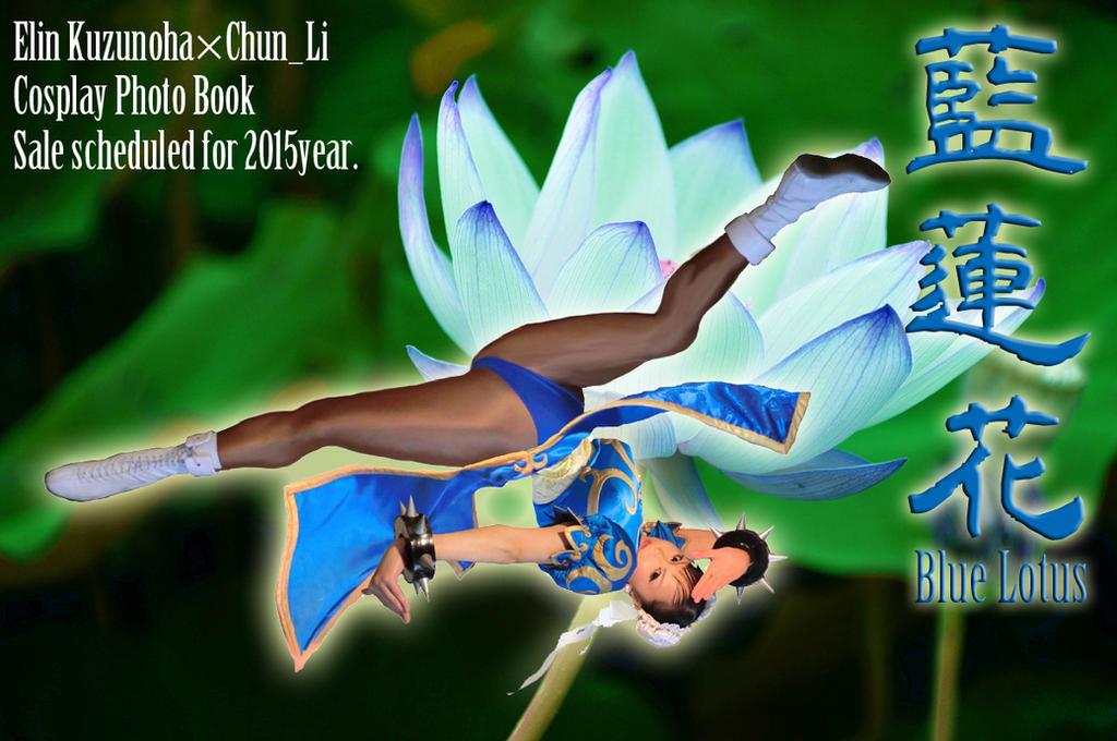 Lan lian hwa by Elin-Kuzunoha