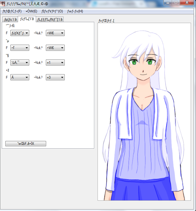Character Generator - Girl Sprite by FreezyChanMMD